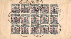 """1930, """"Dschunke mit Aufdruck"""" als Mehrfachfrankatur auf Brief aus Kulangsu nach Chicago (USA)"""