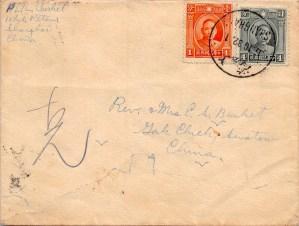 """1932, """"Dr. Sun Yat-sen"""" mit fehlerhaftem Staatswappen auf Brief aus Shangai nach Swatow"""
