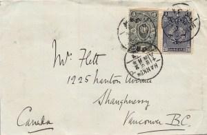 """1936, """"New Life Movement"""" auf Brief aus Hankow nach Kanada"""