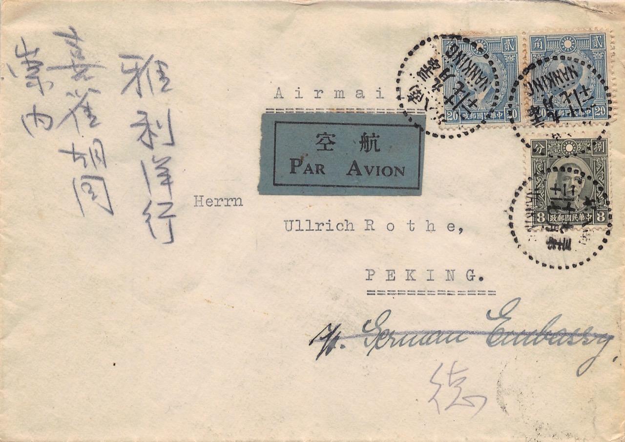1941, Luftpost-Brief aus Nanking nach Peking (zur Zeit der Japanische Besetzung)