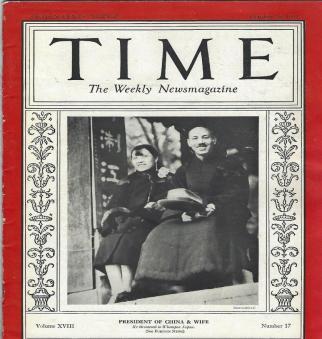 Image 1 -  Magazine Time   China Chiang Kai Shek Soong Mei Ling Manchuria  October 26 1931