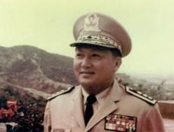 General Dang Van Quang
