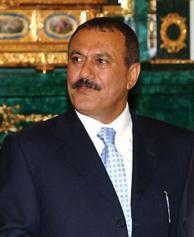 Ali Abdullah Saleh |  Biografía y hechos |  Britannica