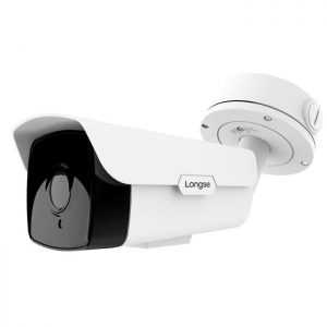 IP Camera POE 5MP – LBF60SS500