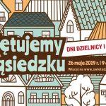 Już w niedzielę święto ulicy Krupniczej