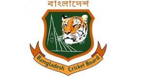 http://coxview.com/wp-content/uploads/2021/05/Sports-Logo-BCB.jpg