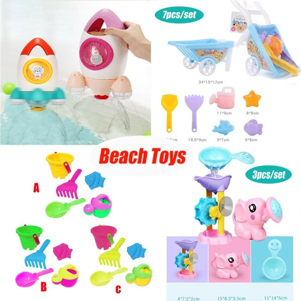 Summer Beach Fun Toddler Kids Children Outdoor Play Sea Sand Beach Bucket Shovel Rake Toys Set