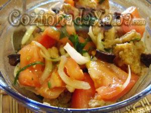 Salada Andaluza