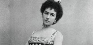 Матильда Кшесинская