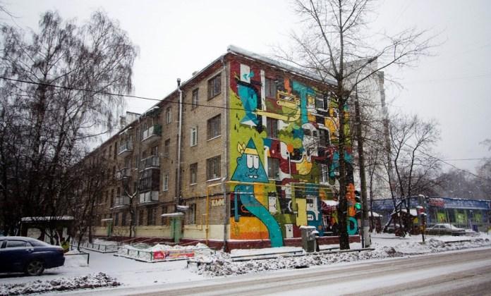 Стрит-арт в Москве