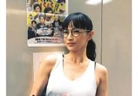 長谷川京子 | 女優