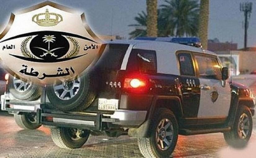 القبض على 3 أشخاص تورطوا بارتكاب 4 جرائم في الرياض