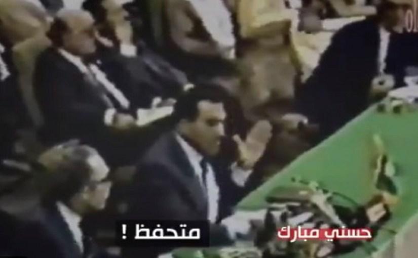 الملك فهد ومبارك يصفعان القذافي في القمة العربية 1990 لغزو الكويت (لقطات مسربة)