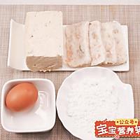 豆腐三明治的做法图解1