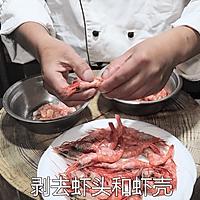 拯救你的食欲!!超入味加拿大北极虾腐衣卷家常菜的做法图解2