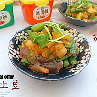 #一勺蔥伴侶,成就招牌美味#老式醬拌茄子土豆就是香的做法圖解4