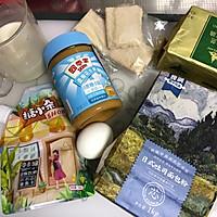 #四季寶藍小罐#花生醬吐司,放三天也不硬的做法圖解1