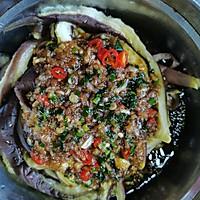 #夏日开胃餐#炎热的夏天来一盘蒜泥茄子是不是很爽!的做法图解8
