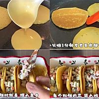 #饕餮美味视觉盛宴#缤纷下午茶之松饼抱沙拉的做法图解5