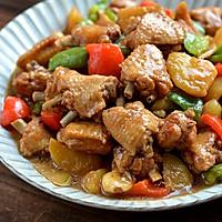 红烧鸡翅土豆的做法图解10