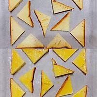 好吃到停不下來蒸烤箱版吐司脆角(29)的做法圖解2