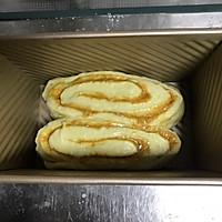 #四季寶藍小罐#花生醬吐司,放三天也不硬的做法圖解11