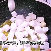 網紅美食燕麥雪花酥的做法圖解2