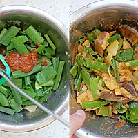 #一勺蔥伴侶,成就招牌美味#老式醬拌茄子土豆就是香的做法圖解3