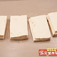 豆腐三明治的做法图解3