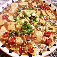 #名厨汁味,圆中秋美味#滑滑嫩嫩的家常内酯豆腐来啦的做法图解16