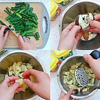 #一勺蔥伴侶,成就招牌美味#老式醬拌茄子土豆就是香的做法圖解2