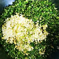 萬能的青椒蘸水的做法圖解3