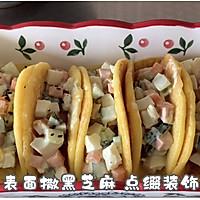 #饕餮美味视觉盛宴#缤纷下午茶之松饼抱沙拉的做法图解6