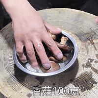 拯救你的食欲!!超入味加拿大北极虾腐衣卷家常菜的做法图解5