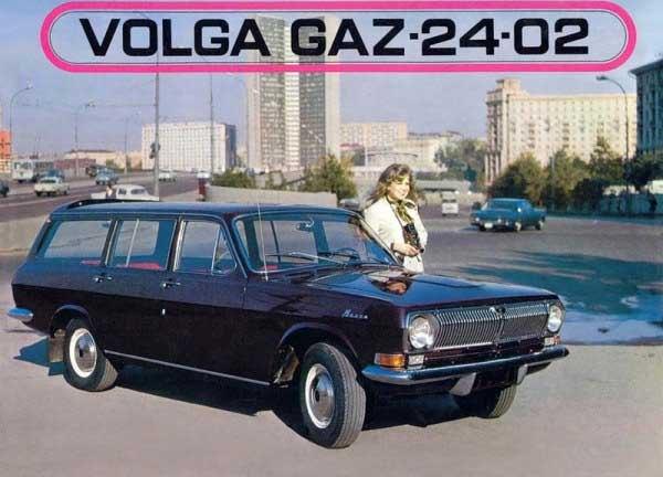 Реклама советских автомобилей ч.II (36 фото) » Картины ...