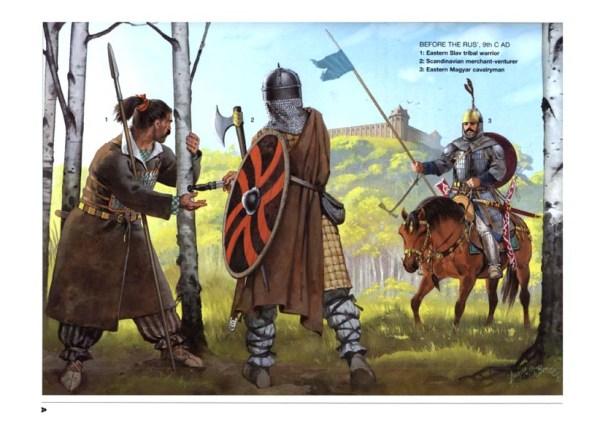 Изображения древних воинов Image of ancient warriors