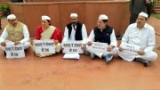 Congress Protest in Lucknow
