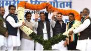 Congress rejects exit poll, says will do better