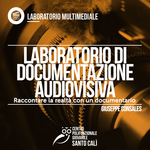 Laboratorio di documentazione audiovisiva