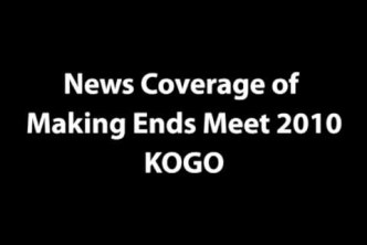 Making Ends Meet News Coverage: KOGO