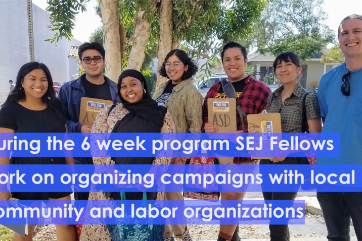 Photo of SEJ 2019 fellows