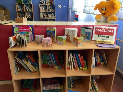 Biblioteca (rincón de Inglés)