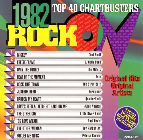 Rock On 1982 Various Artists Songs Reviews Credits