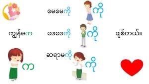 新住民語文文本教材教法加廣學習螺璇式學習