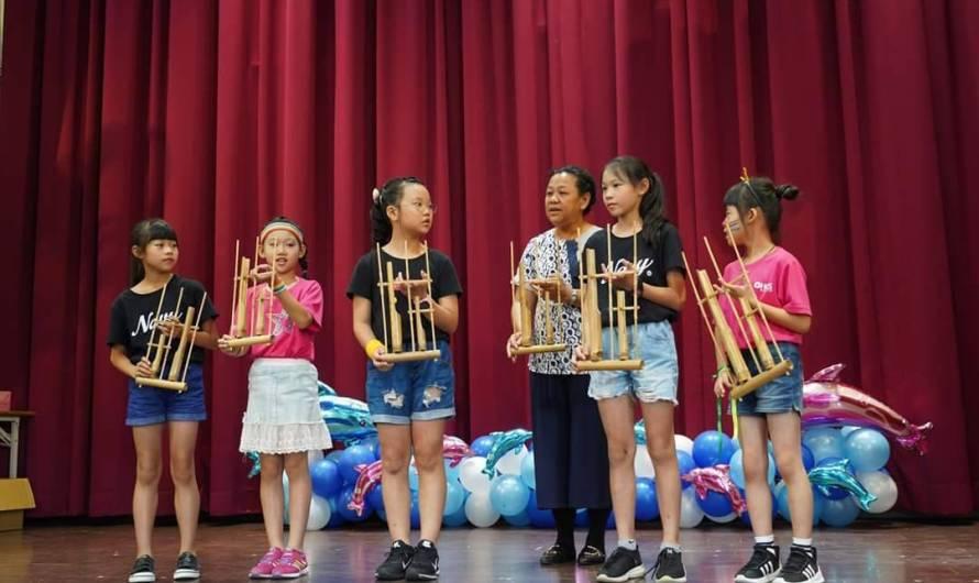 品德教育 議題融入 新住民語文課程–樂器篇