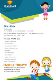 GEMS Poster 2