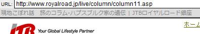 091112_object6.jpg