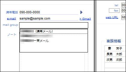 add_mail2.jpg