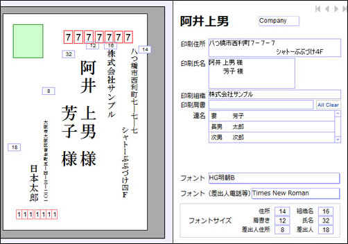 add_print_10.jpg