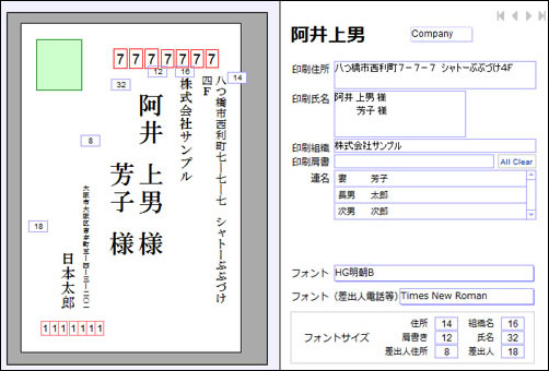 add_print_9.jpg